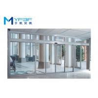 Buy cheap Aluminum Alloy Electric Sliding Door Opener With Brushless Motor Low Noise from wholesalers
