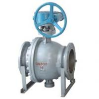 Buy cheap 18Cr-9Ni-2Mo Trunnion Mounted Forged Steel Ball Valve 1500LB/2500LB/stainless steel ball valve/pvc ball valve from wholesalers