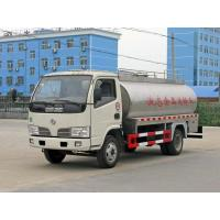 Buy cheap 6CBM 4x2 Milk Tank Truck Dongfeng EQ5070GNY Truck For Sale from wholesalers