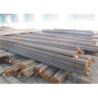 Buy cheap Mold Steel Carbon Steel Round Bar , Hot Rolled Steel Wire Rod from wholesalers