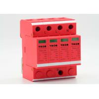 Buy cheap Electric Type 2 Surge Arrester , 440V  40KA Lightning Surge Protection Devices from wholesalers