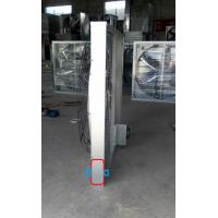 Wholesale Dairy  cowhouse  ventialtion  exhaust  fan from china suppliers