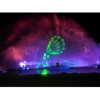 Wholesale 3.5Watt Full Color Laser Stage Light , RGB Laser Light Show Projector from china suppliers