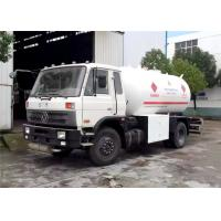 Buy cheap Dongfeng 4x2 Bobtail LPG Truck 10M3 5 Tons 10000L 5T LPG Filling Trucks from wholesalers