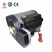 Buy cheap JP Combination Petrol Gasoline Heater with Integrated Heating Elements for Large Vehicles Similar to Truma D6E from wholesalers