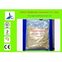 Buy cheap Estradiol Enanthate Positive Effects 4956-37-0 Oestradiol 17-heptanoate from wholesalers