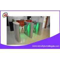 Security Flap Barrier Gate  with Ticket Fingerprint ID Card or Barcode Control for Metro Station Manufactures