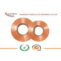 Buy cheap 0.01 - 5mm Pure Copper Sheet Alloy CuSn6 C5191 C5210 C5212 C5441 Yellow Fatigue Performance from wholesalers