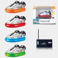 Buy cheap 4-CH Mini RC Boat (10122696) from wholesalers