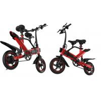 Buy cheap Lightweight Mens Folding Bicycle , Small Wheel Full Size Foldable Bike from wholesalers