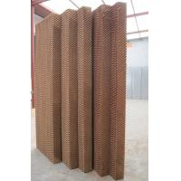Buy cheap 7090/5090 cooling system evaporative cooling pad from wholesalers