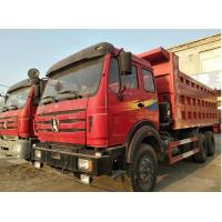Buy cheap stock beiben 2014 years dump truck , 340hp dump truck , cheap tipper truck , heavy dumper truck ,6x4 truck from wholesalers