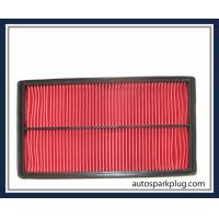 Buy cheap High Performance Cabin Air Filter 16546-3j400 for Sunny Maxima from wholesalers