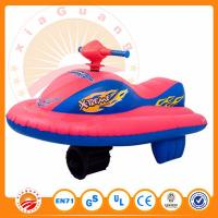 Buy cheap Inflatable Jet Ski Boat With Electric Motor from wholesalers
