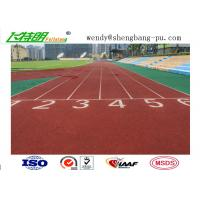 Elastic Synthetical Outdoor Rubber Flooring Anti Slip Polyurethaning Floors Manufactures