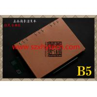 Buy cheap Pretty popular Candy Colors Soft Pu Leather Notebook product