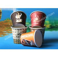 Orange / Red Individual Hot Coffee Single Wall Paper Cups With Food Grade Ink Printing