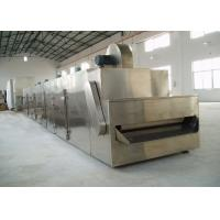 50 - 140 ℃ Temperature Belt Drying Machine , Drying Machine For Vegetables