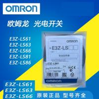 Buy cheap sensor E3Z E3Z- E3Z/ E3Z-LS63 0.5M BY OMS OMRON Photoelectric switch New and orignal with best price omron switch. from wholesalers