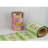 Buy cheap OEM Food Grade Plastic Roll Film For Metallized Laminating Pouches from wholesalers