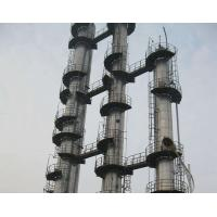 Buy cheap Air Separation Packing from wholesalers