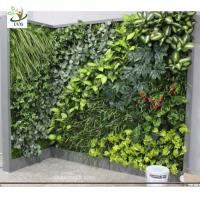 Buy cheap UVG GRW021 Fake vertical garden in plastic artificial plants for indoor and outdoor wall decoration from wholesalers