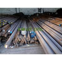 Buy cheap Forged Stainless Steel Round Bar Solid Finish Diameter 250mm from wholesalers