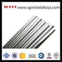 Buy cheap Invar36 UNS K93600 1.3912 XINICRMOCU FE-NI36 Nickel alloys from wholesalers