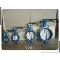 Buy cheap WAFER CAST IRON GG25 CONCENTRIC EPDM RUBBER LINED BUTTERFLY VALVE from wholesalers
