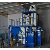 Buy cheap Job Site Dry Mortar Plant Quick Semi - Auto For Mortar Mixing And Packaging from wholesalers