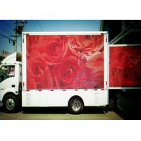 Buy cheap Ip65 Video Digital Truck Mounted Led Display Full Color 10mm Pixel Pitch from wholesalers