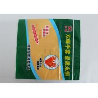 Buy cheap Heat Sealed Ziplock Packaging Bag Plastic Moisture Proof For Gloves from wholesalers