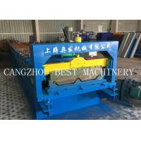Buy cheap 760 / 820 Clip Self Lock Roofing Wall Panel Sheet Roll Forming Machine Chain Driven Type\ from wholesalers