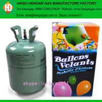 Buy cheap CE Certificate Disposable Helium Tank / Helium Balloon Tank Customized from wholesalers