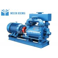 Buy cheap 2BE Commercial Water Ring Vacuum Pump , Large Liquid Ring Vacuum Pump from wholesalers