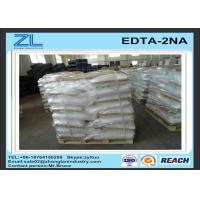 Buy cheap Disodium Edta 99% White Powder Edta-2na Used As Edta Chelation from wholesalers