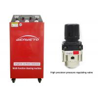 Buy cheap Three Way Catalytic Converter Engine Decarbonizing Machine DC 12V OEM Available from wholesalers