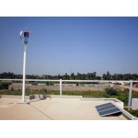 Wholesale VAWT Rooftop Maglev Vertical Axis Wind Turbine 600w for Residential from china suppliers