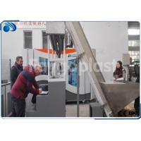 Buy cheap Horizontal Automatic PET Stretch Blow Moulding Machine For Mineral Water Bottles from wholesalers