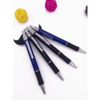 Buy cheap Promotional advertising ball point pen with rubber grip metal ball point pen from wholesalers