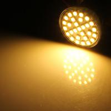 MR16 LED spot bulb lights warm white