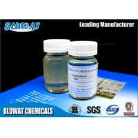 Buy cheap High Viscosity Polydadmac Coagulant Drinking Water Treatment Chemicals Transparent Colloid from wholesalers