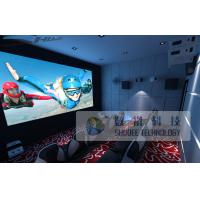 Buy cheap 5D Cinema Equipment With Motion Chair product