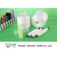 Buy cheap Polyester Staple Fiber Core Spun Yarn High Tensile Smooth 50s/2 Double Twist from wholesalers