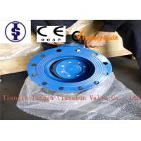 Buy cheap Hand Lever U Type ANSI Industrial Butterfly Valves with ductile iron 1.5 - 40 from wholesalers