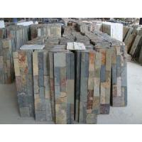 Buy cheap Culture Stone from wholesalers