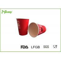 China Red Pepsi Drink Cold Paper Cups For Cinema , Food Grade Ink Printing on sale
