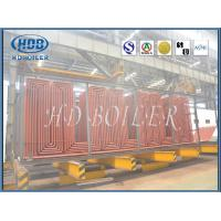 Buy cheap Boiler Water Wall Panel Steel Boiler Water Wall Tube For Coal - Fired CFB Boilers from wholesalers