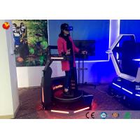 Buy cheap Fantastic Battle Fighting Games Machine Interactive Virtual Reality Simulator from wholesalers