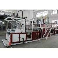 Wholesale PE film winding machine with multi-function automatic plastic packaging machine model 1200 from china suppliers